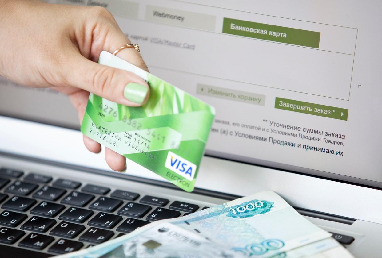 занять денег на карту сбербанка срочно